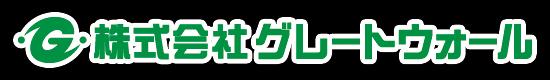 logo_gwall